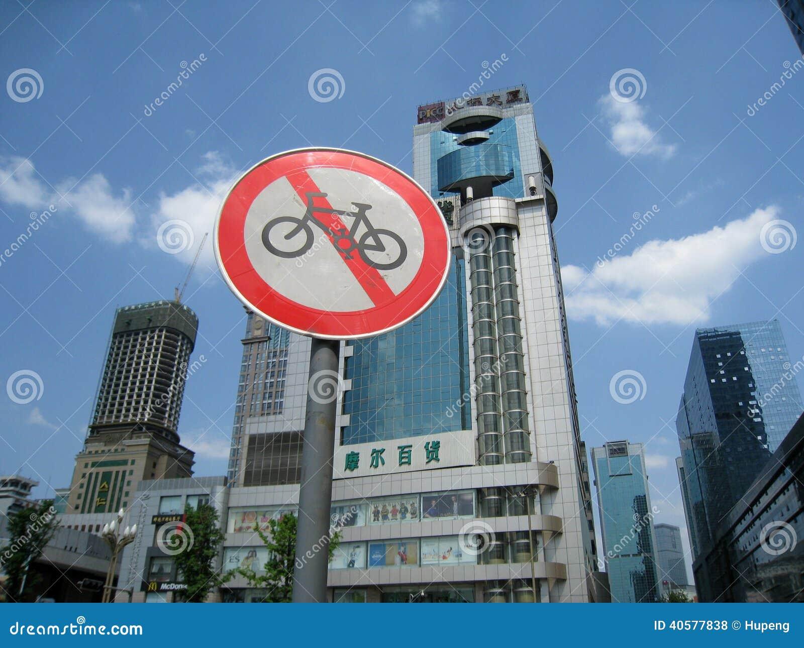 Запрещенный знак трассы велосипеда