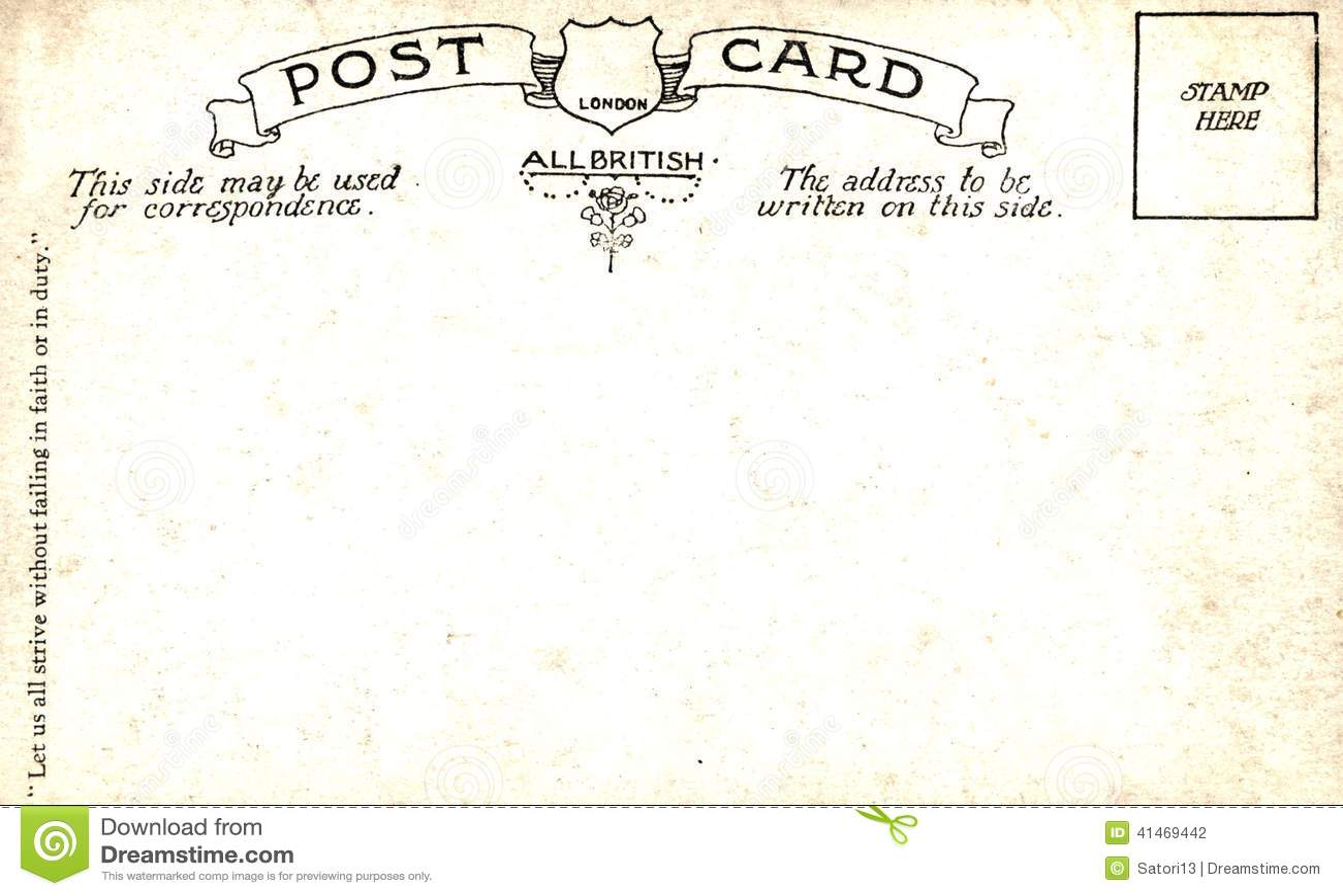 обратная сторона открытки шаблон скачать