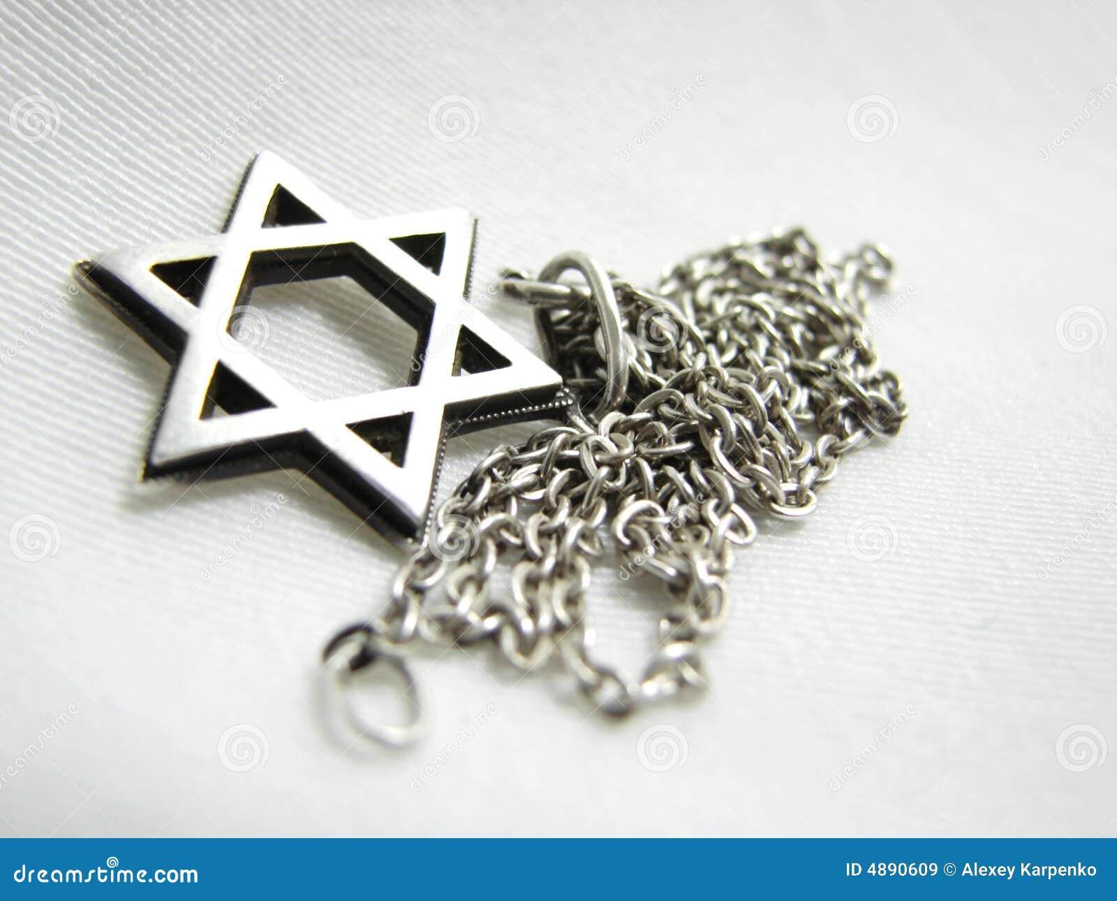 звезда Давида 2 крупных планов серебряная