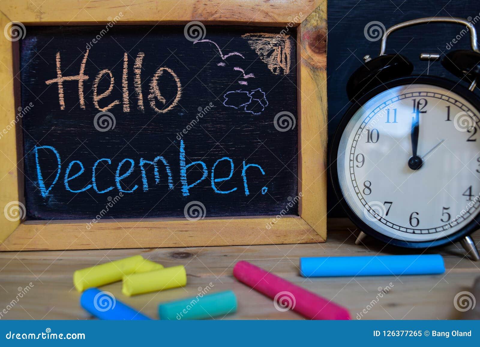 Здравствуйте! декабрь задняя школа принципиальной схемы к
