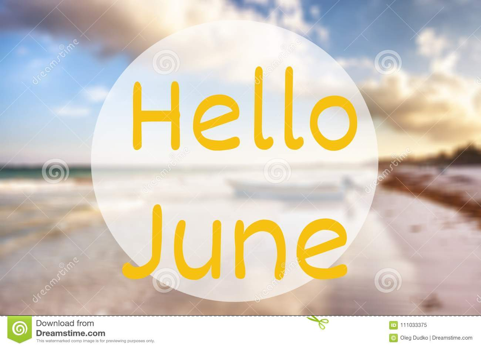 Здравствуйте! июнь