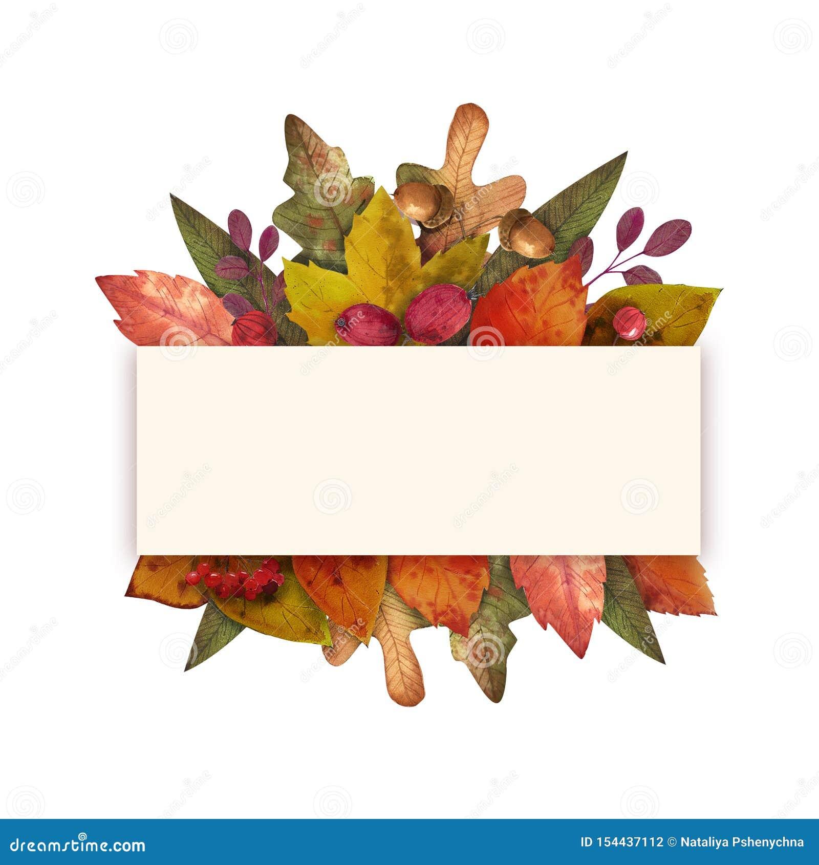 Здравствуйте осень Акварель выходит рамка