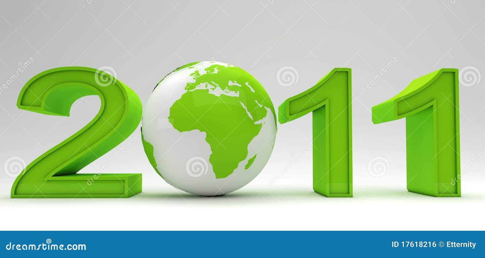зеленое Новый Год