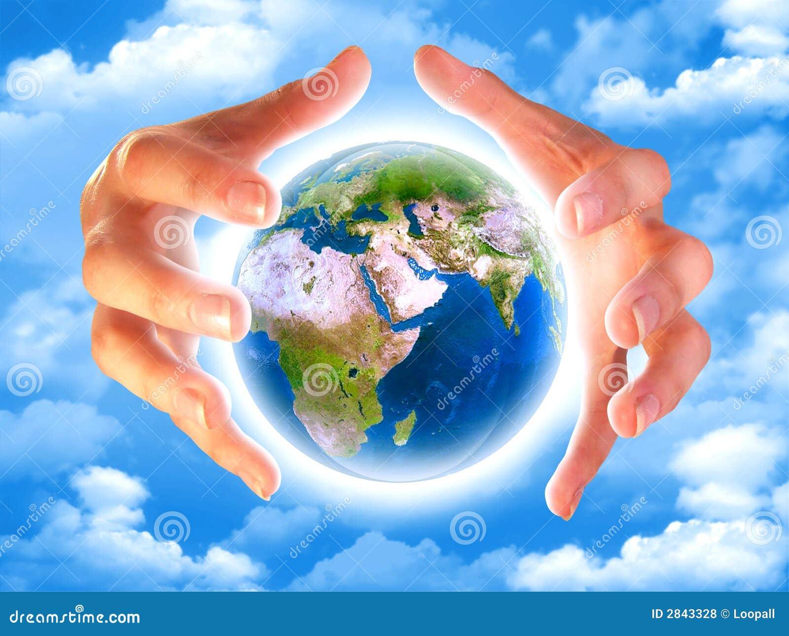 земля вручает планету