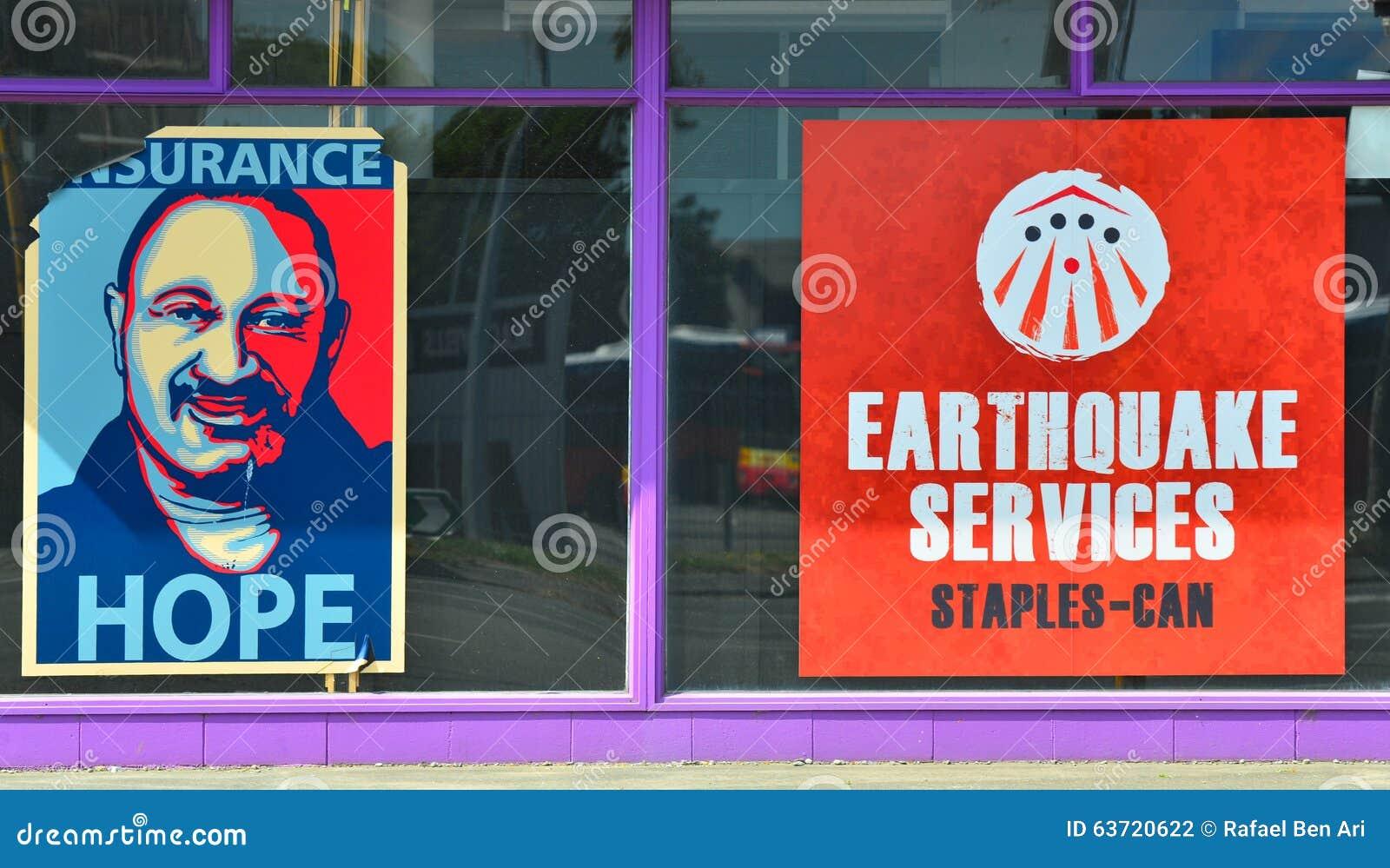 Землетрясение обслуживает офис в Крайстчёрче Новой Зеландии