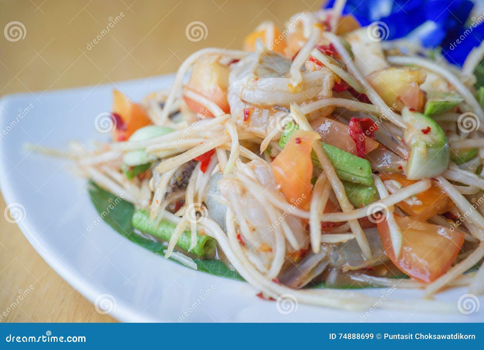 Зеленый салат папапайи