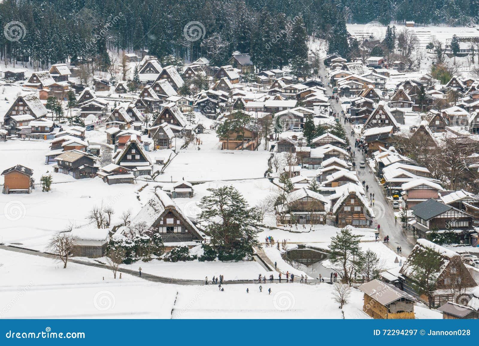 Download Зима Shirakawago при снег падая, Япония Стоковое Изображение - изображение насчитывающей снежок, перемещение: 72294297