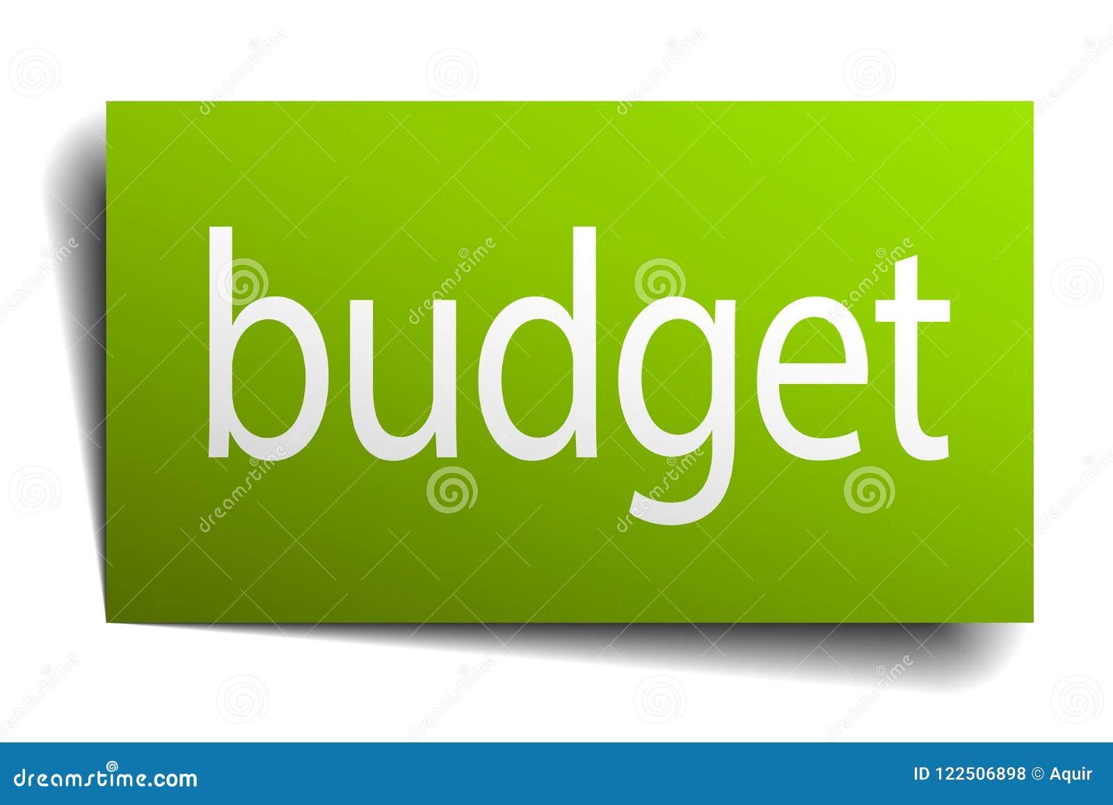 Знак бюджета