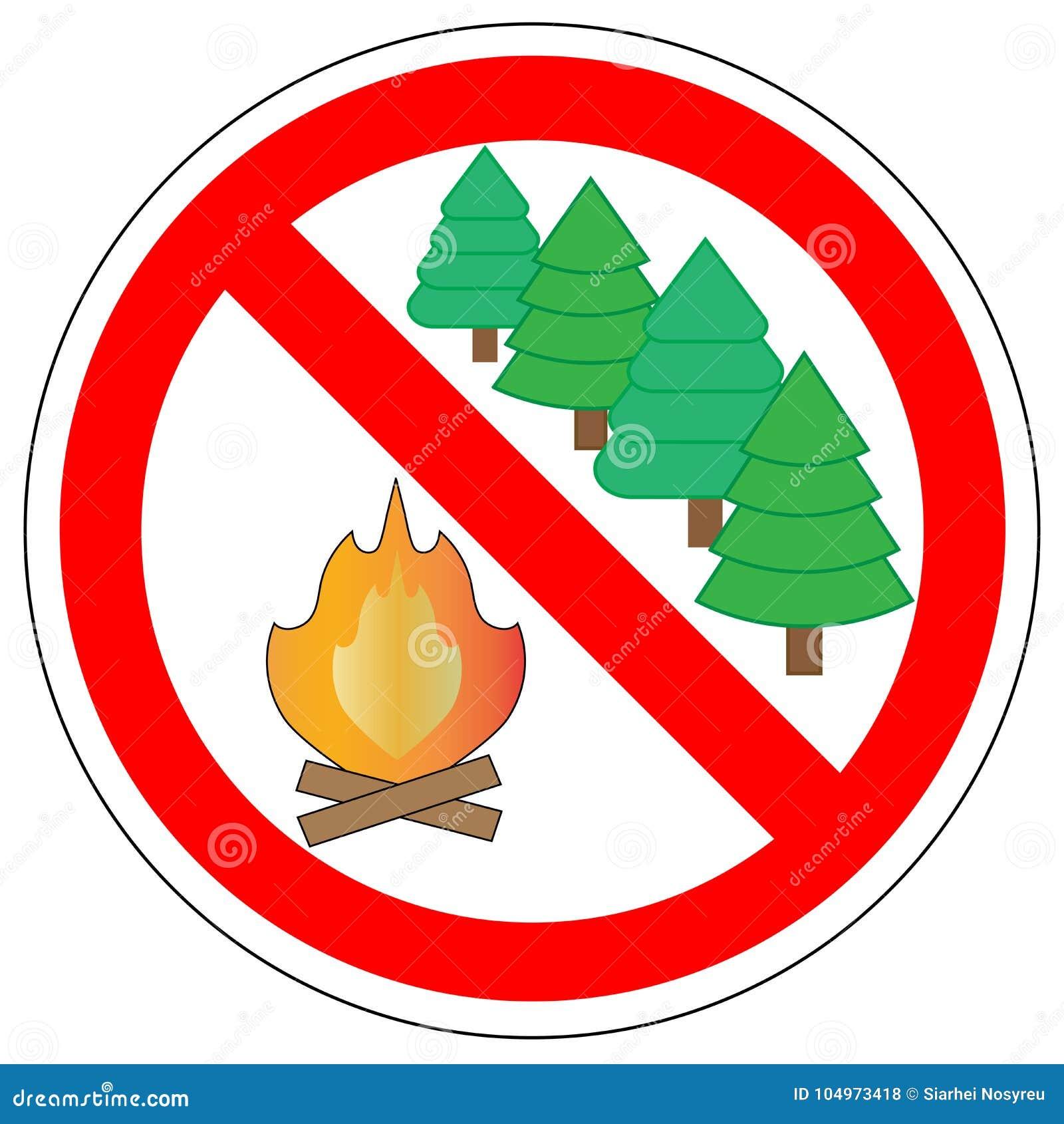 обязана не разводите костры в лесу знак певица