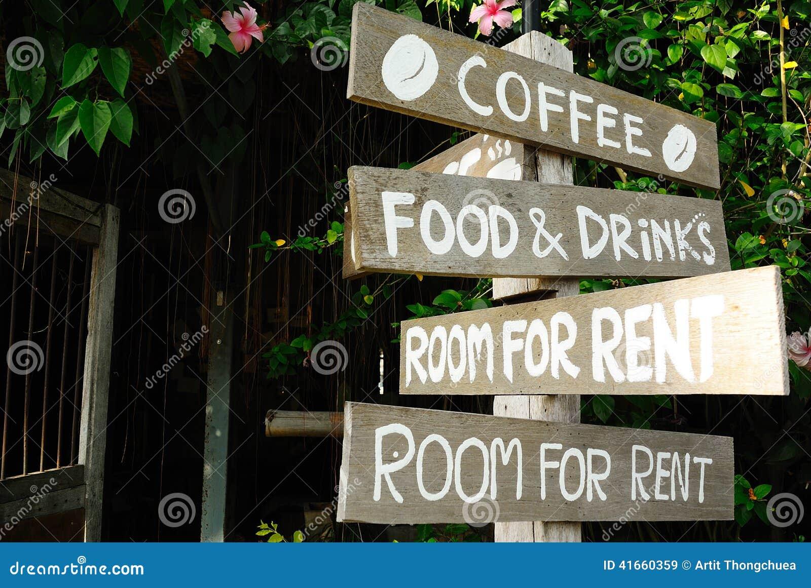 Знак кофейни