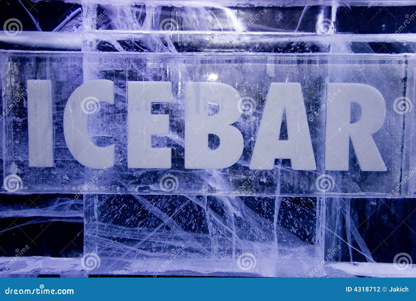 знак льда штанги
