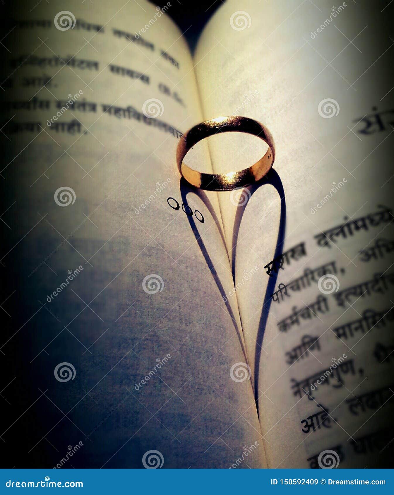 Знак любов