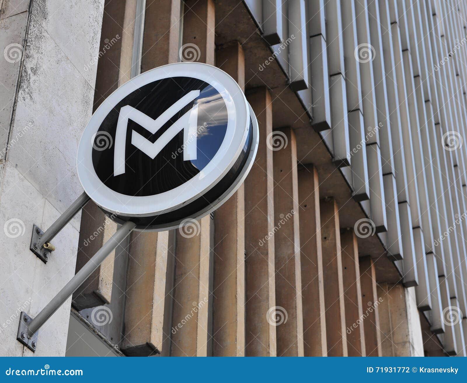 Знак метро города Будапешта