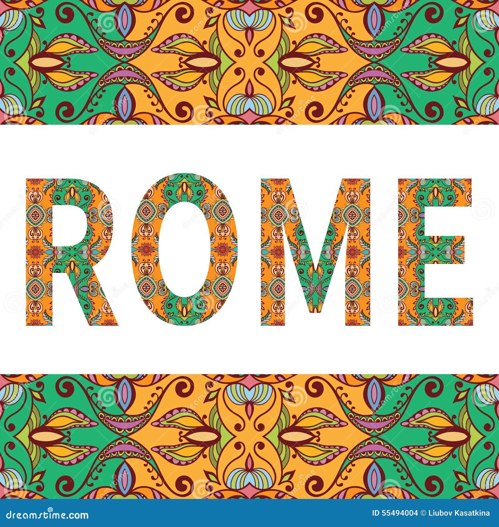 Знак Рима с племенным этническим орнаментом декоративно