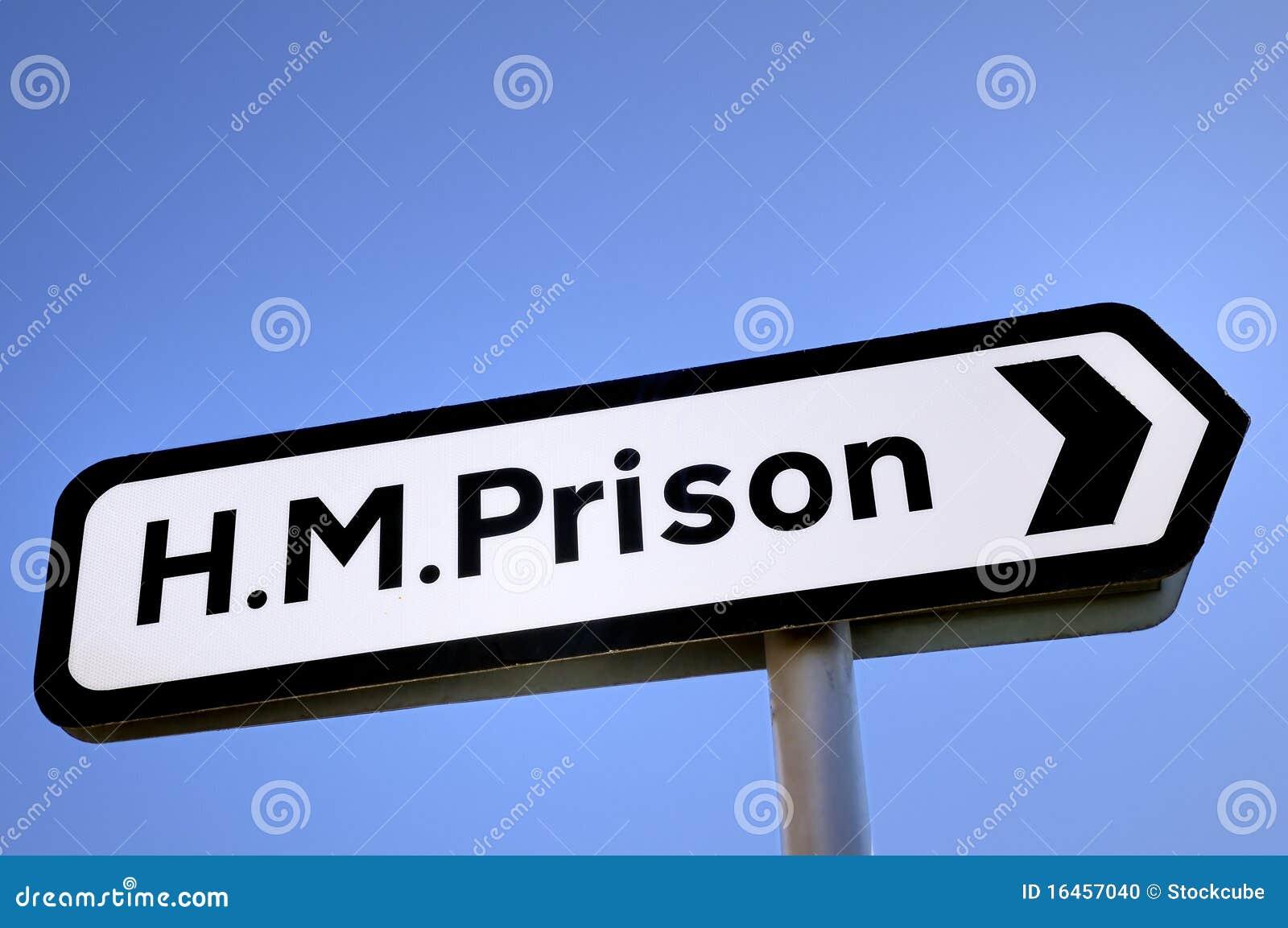 знак тюрьмы hm
