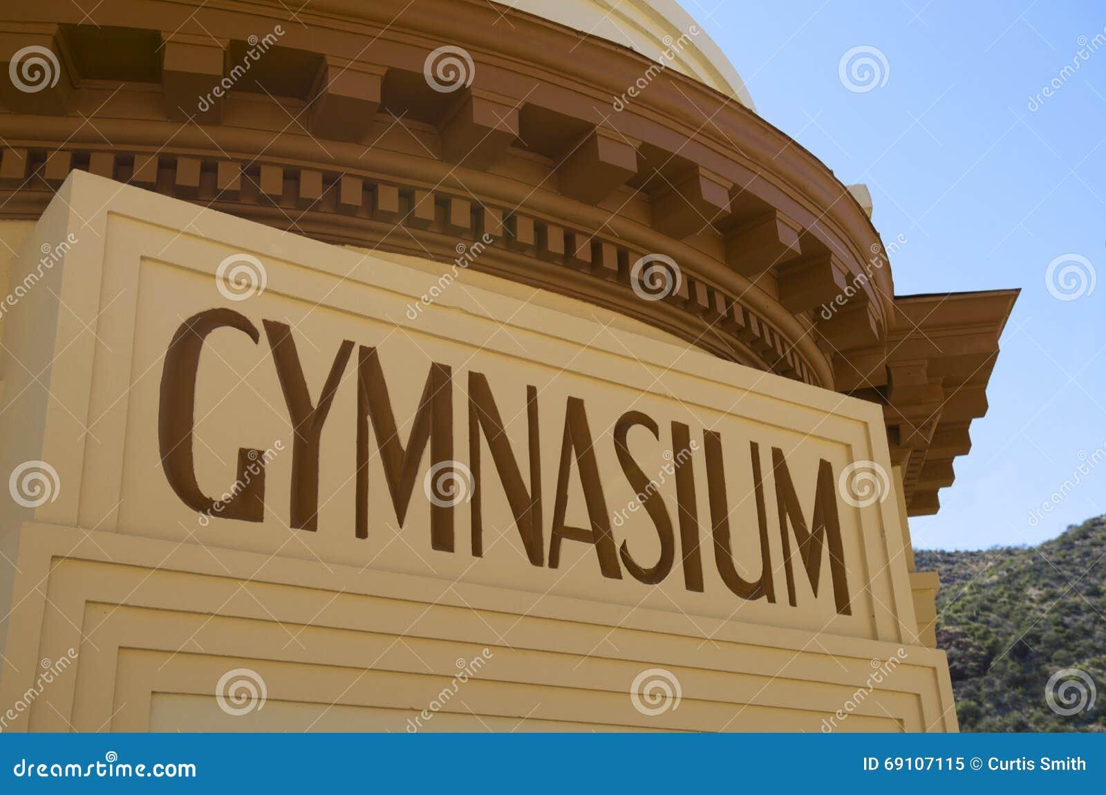 Знак шатёр здания спортзала стиля Арт Деко