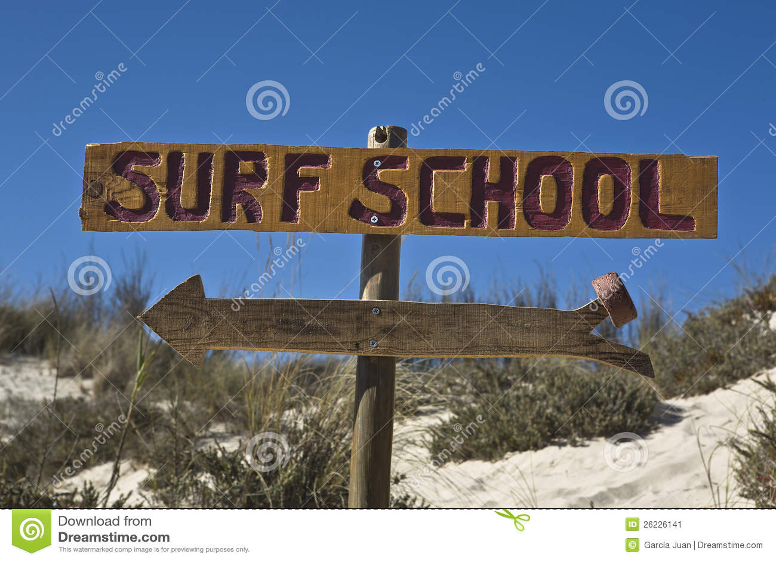 Знак 2 школы прибоя
