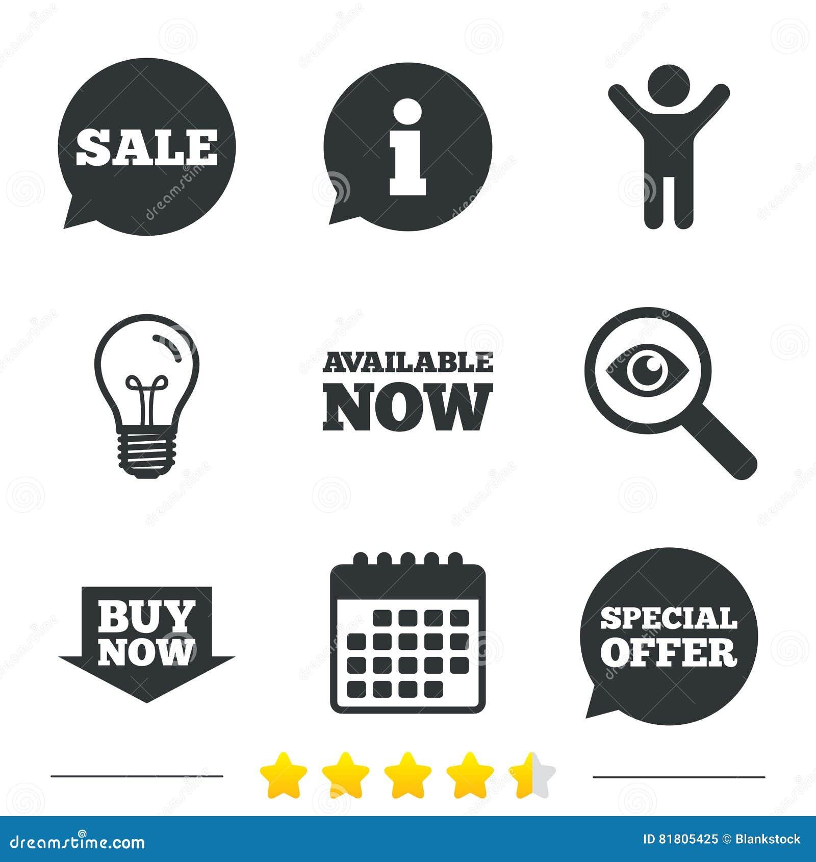 Значки продажи Символы пузырей речи специального предложения