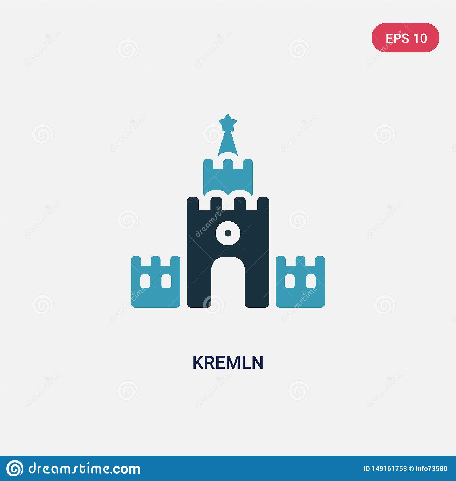 Значок вектора kremln 2 цветов от другой концепции изолированный голубой символ знака вектора kremln может быть пользой для сети,