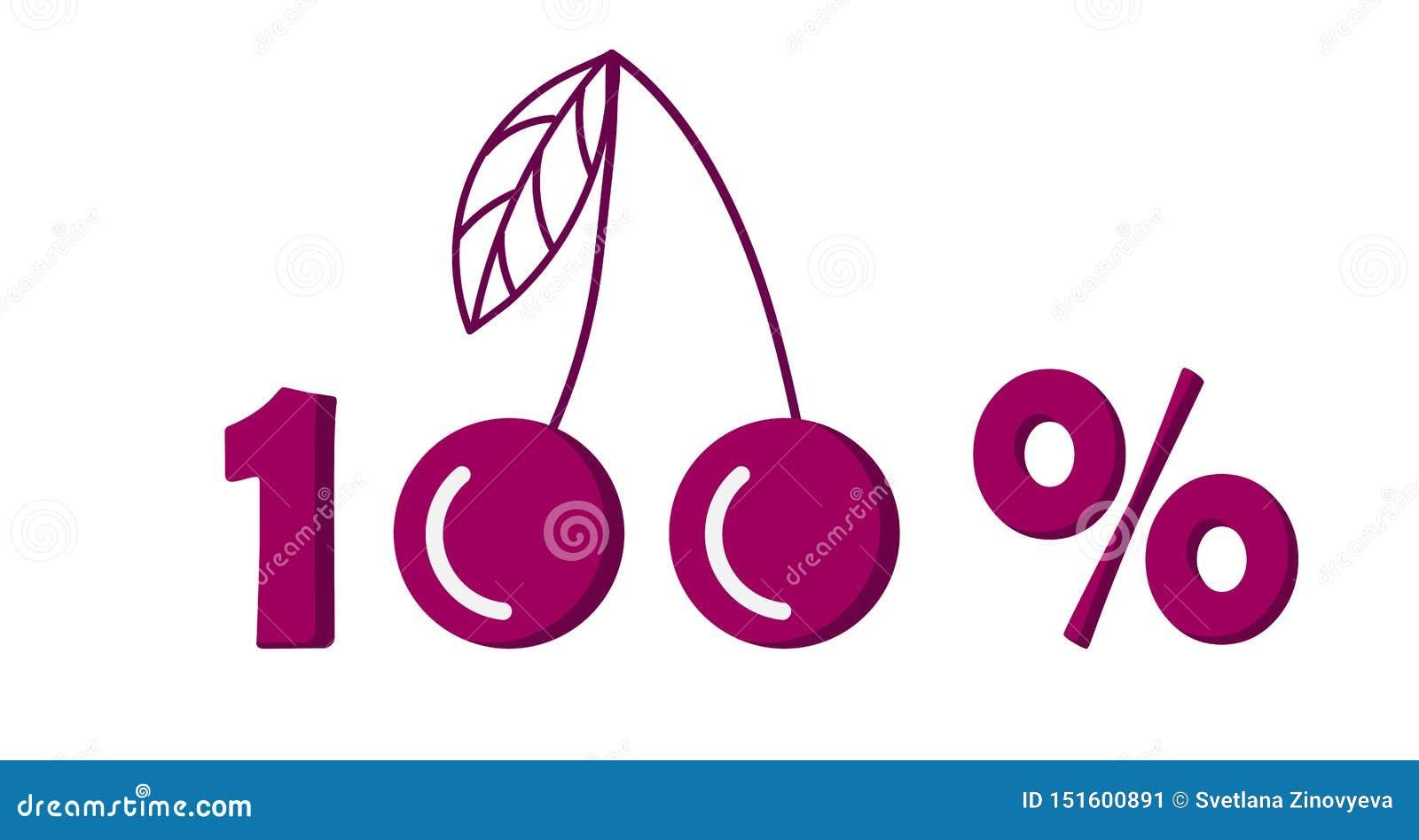 Значок, выходя на рынок символ вишни 100 процентов r
