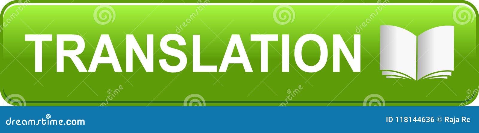 Значок зеленого цвета кнопки сети перевода
