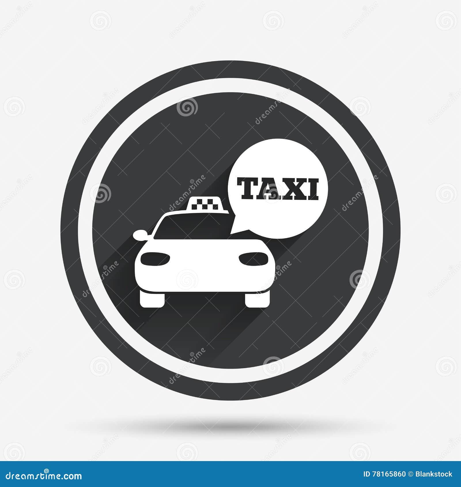 Знак Такси Является Ли Знаком Общественного Транспорта