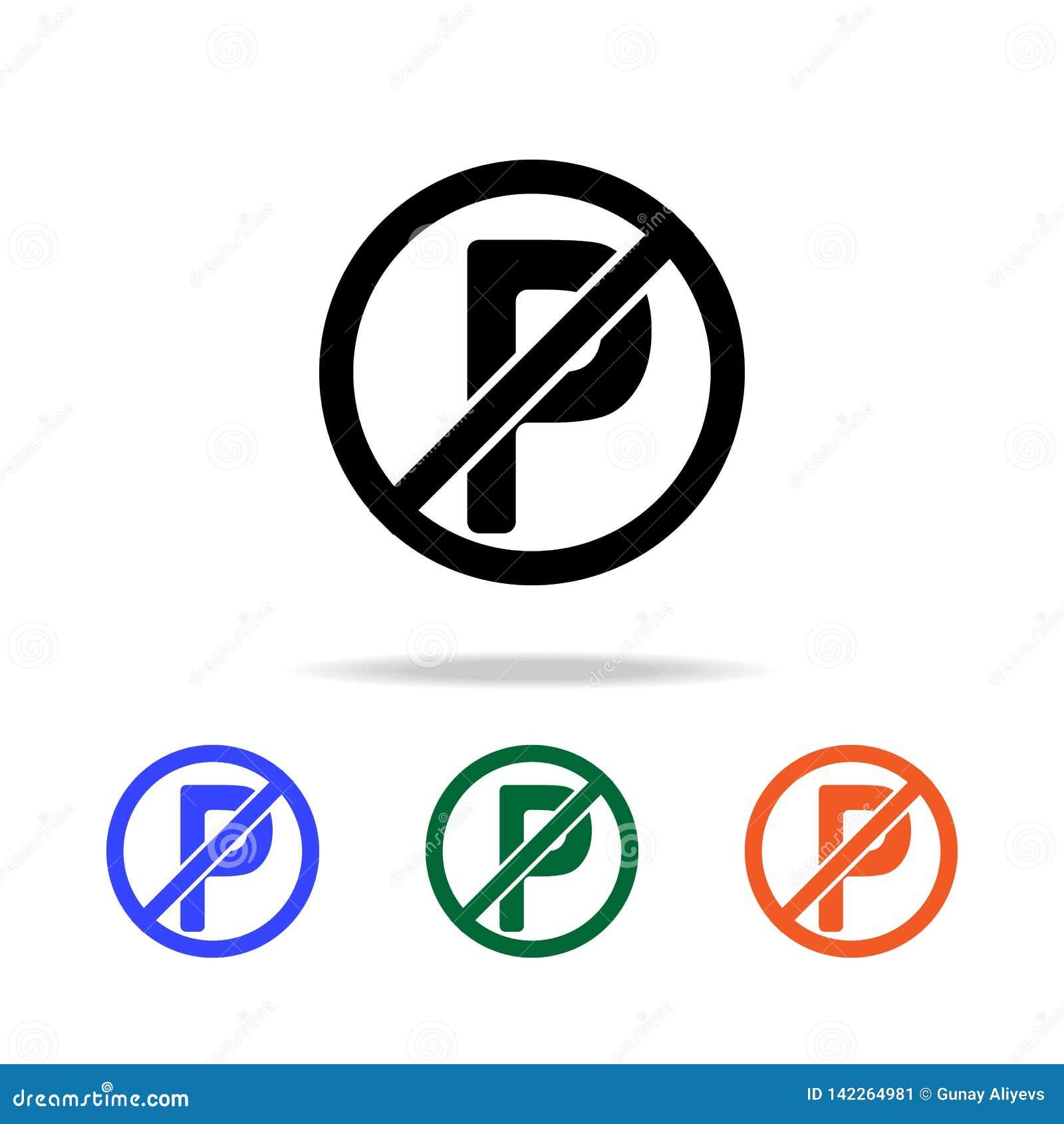 значок знака запрета автостоянки Элементы простого значка сети в multi цвете Наградной качественный значок графического дизайна П