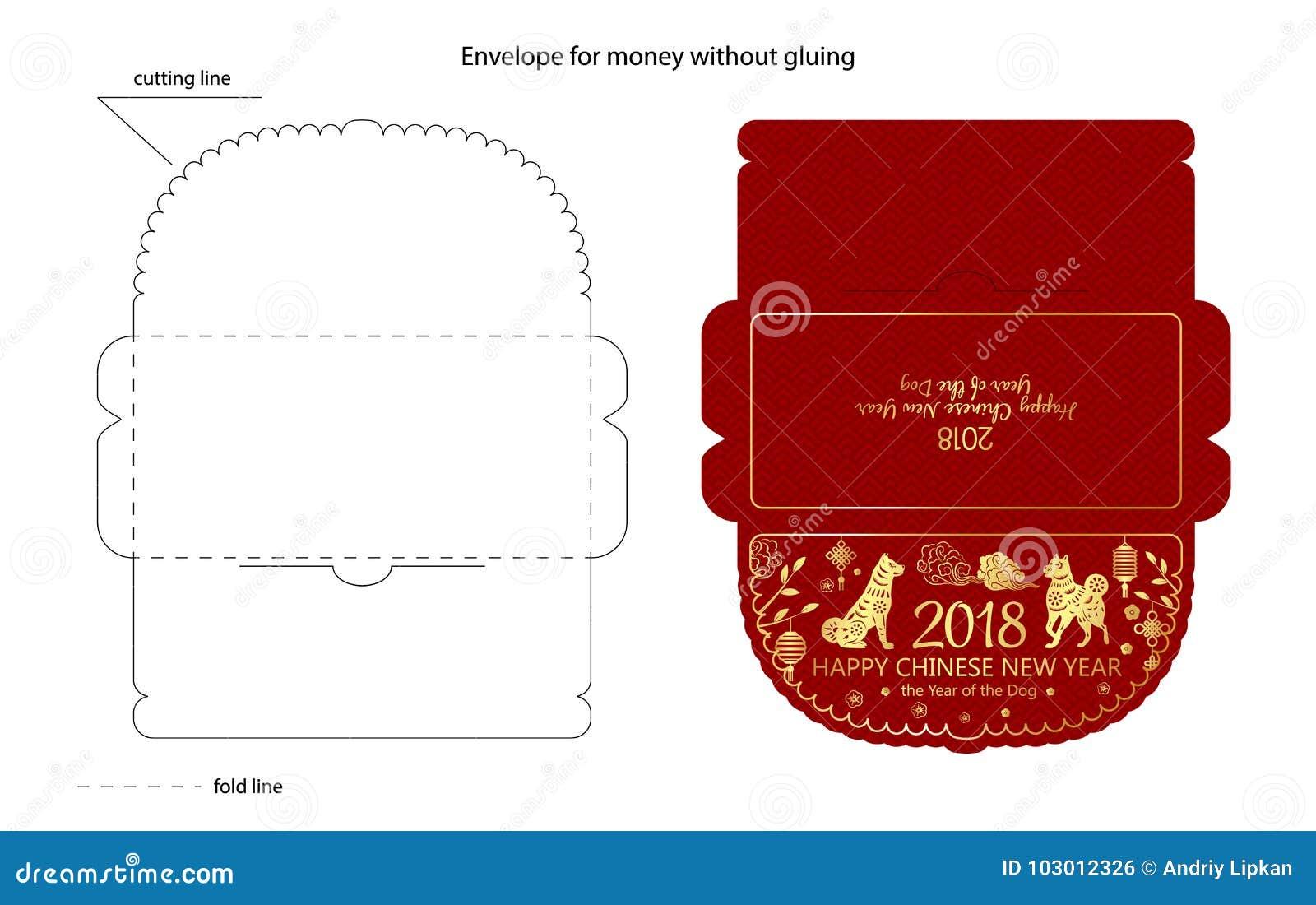 Значок китайского конверта Нового Года красного плоский также вектор иллюстрации притяжки corel Красный пакет с собакой и фонарик