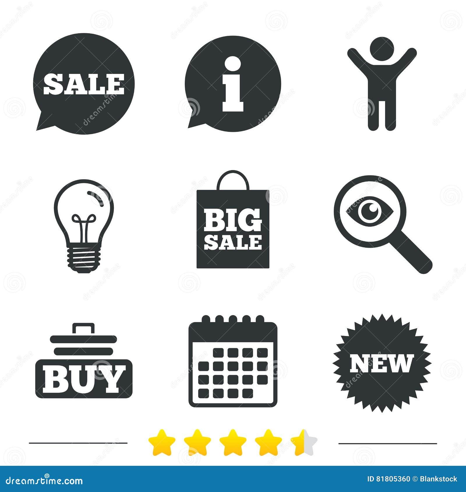 Значок пузыря речи продажи Купите символ тележки