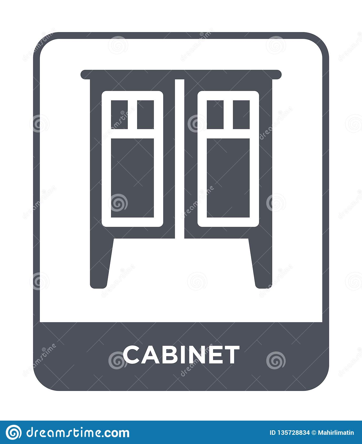 значок шкафа в ультрамодном стиле дизайна Значок шкафа изолированный на белой предпосылке символ значка вектора шкафа простой и с