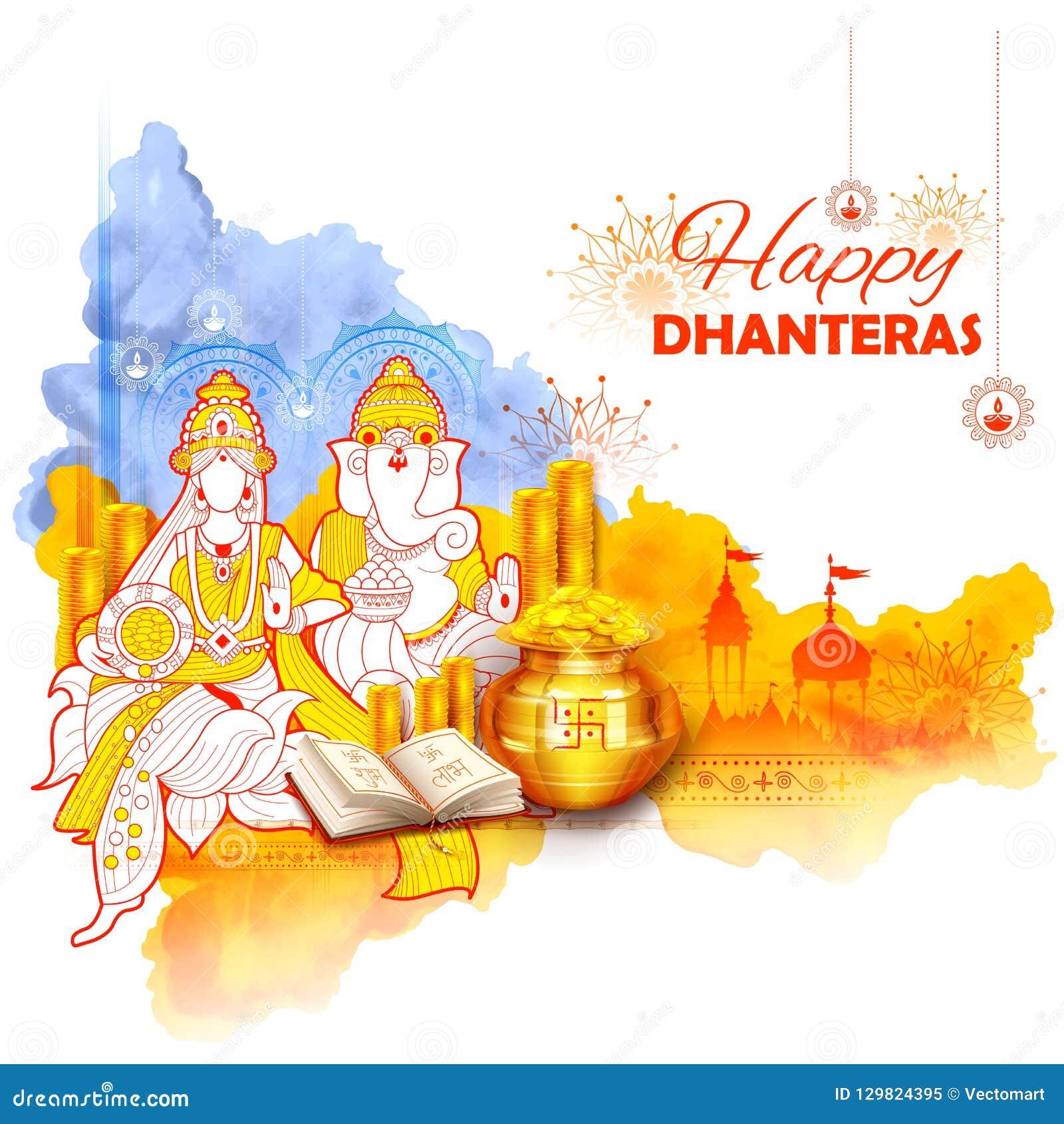 Золотая монетка в баке для торжества Dhanteras на счастливом фестивале света Dussehra предпосылки Индии