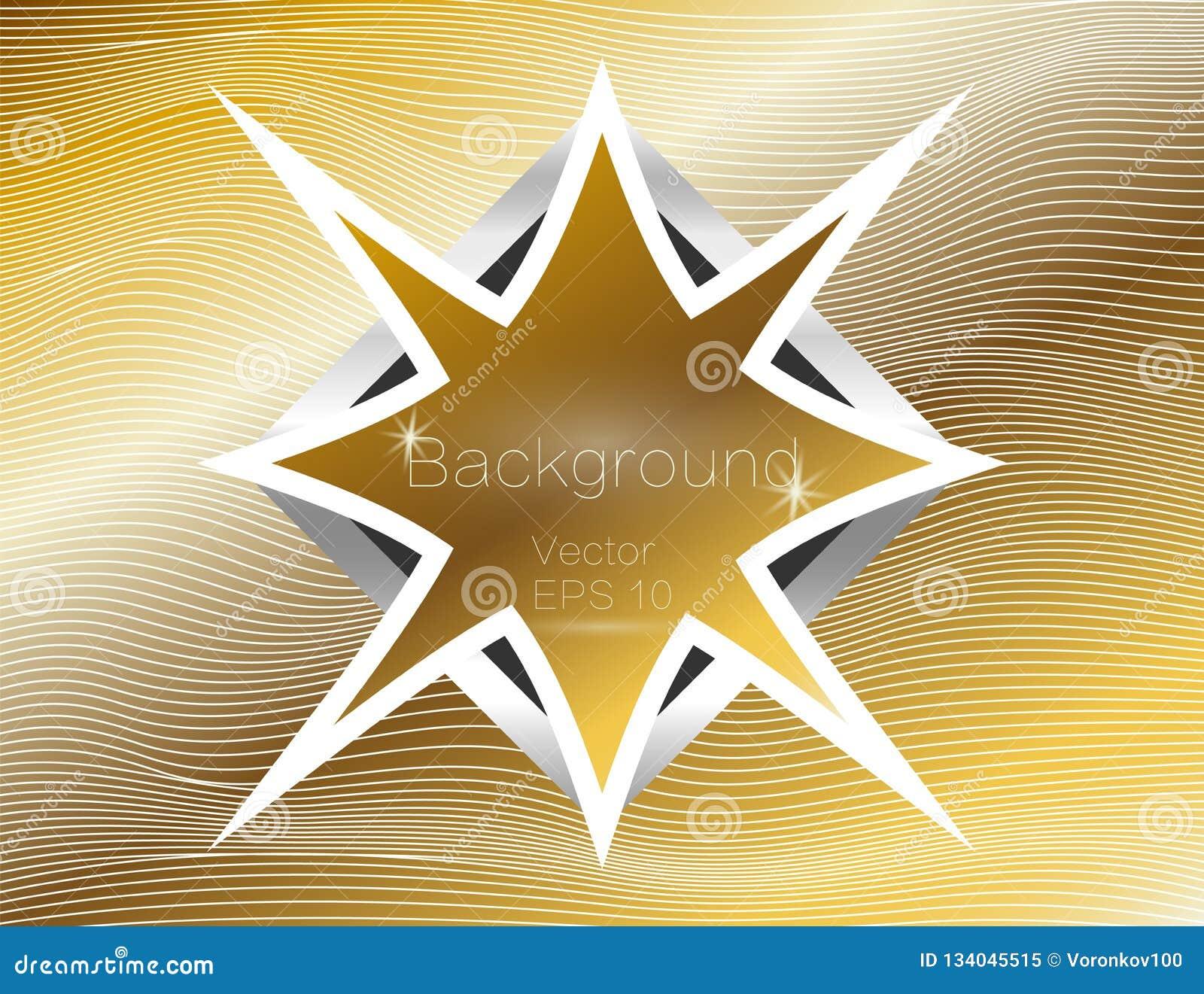 Золото волнистое, линии роскошь Текстура вектора предпосылки нашивок золота, с темной звездообразной плитой Замотка прокладки