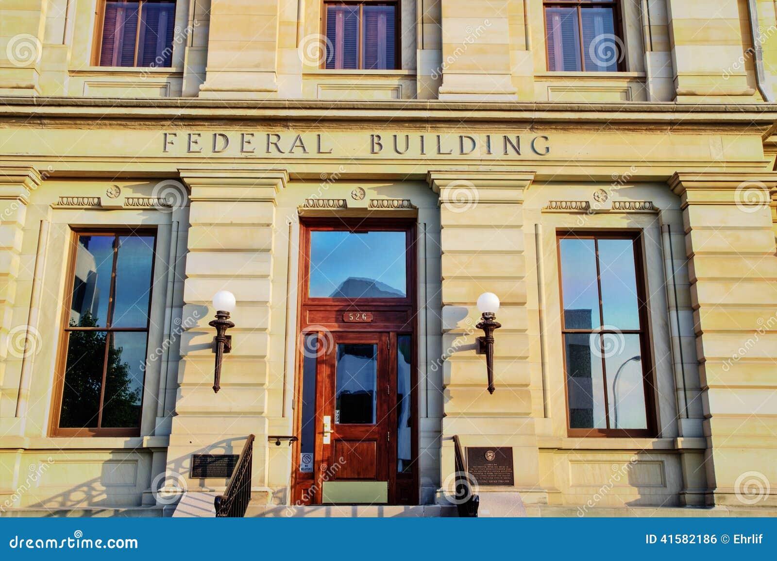 Здание США федеральное