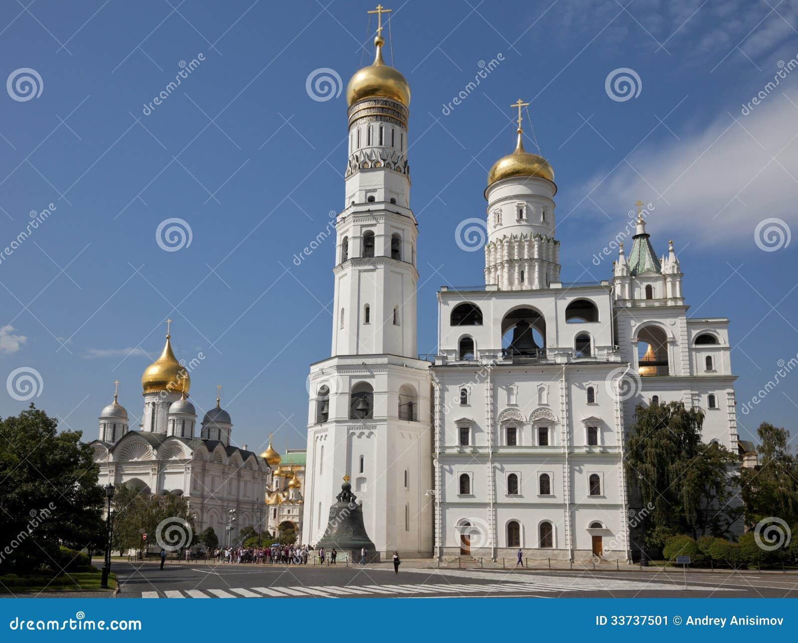 Иван большая колокольня, Москва Кремль, Россия.