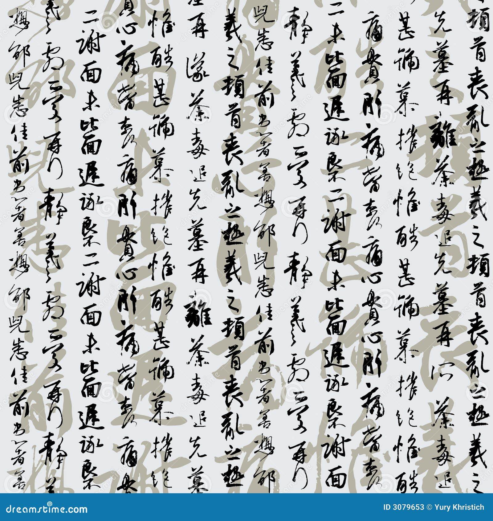 иероглифы япония фарфора