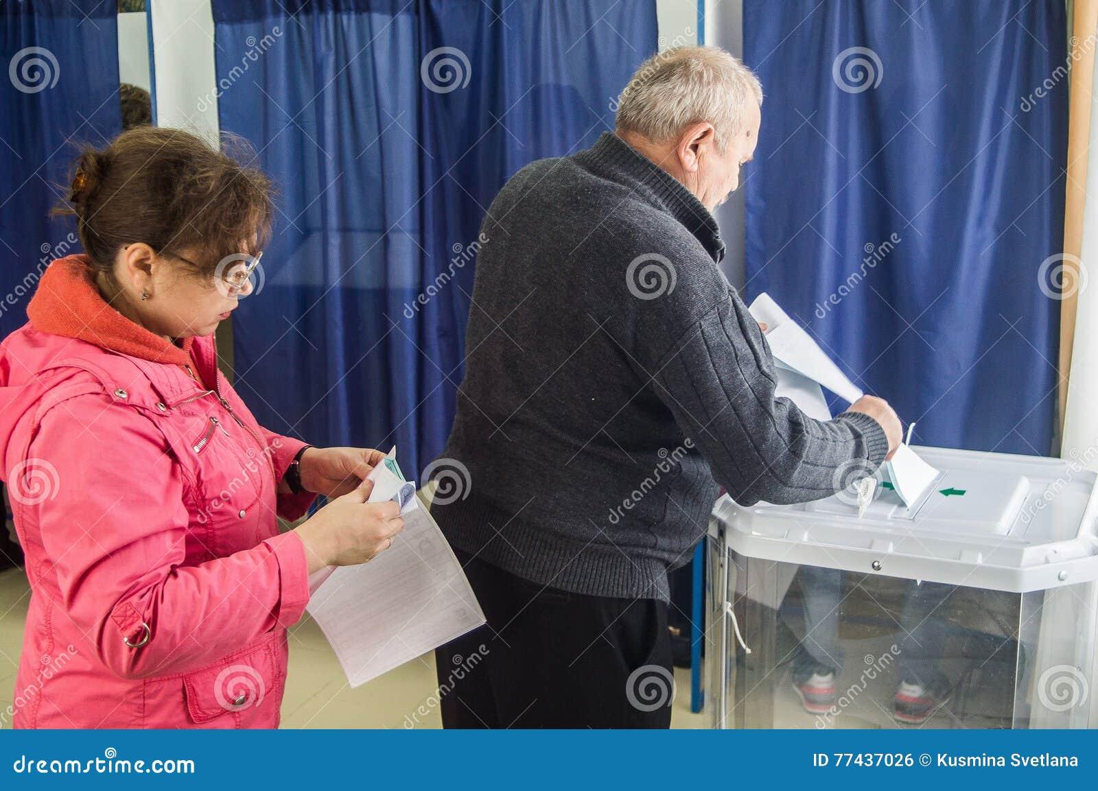 Избрания к Государственной Думе Российской Федерации 18-ое сентября 2016 в зоне Kaluga