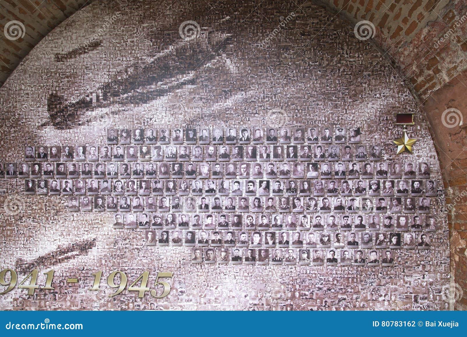 Изображения героев в Кремле в Nizhny Novgorod, Российская Федерация