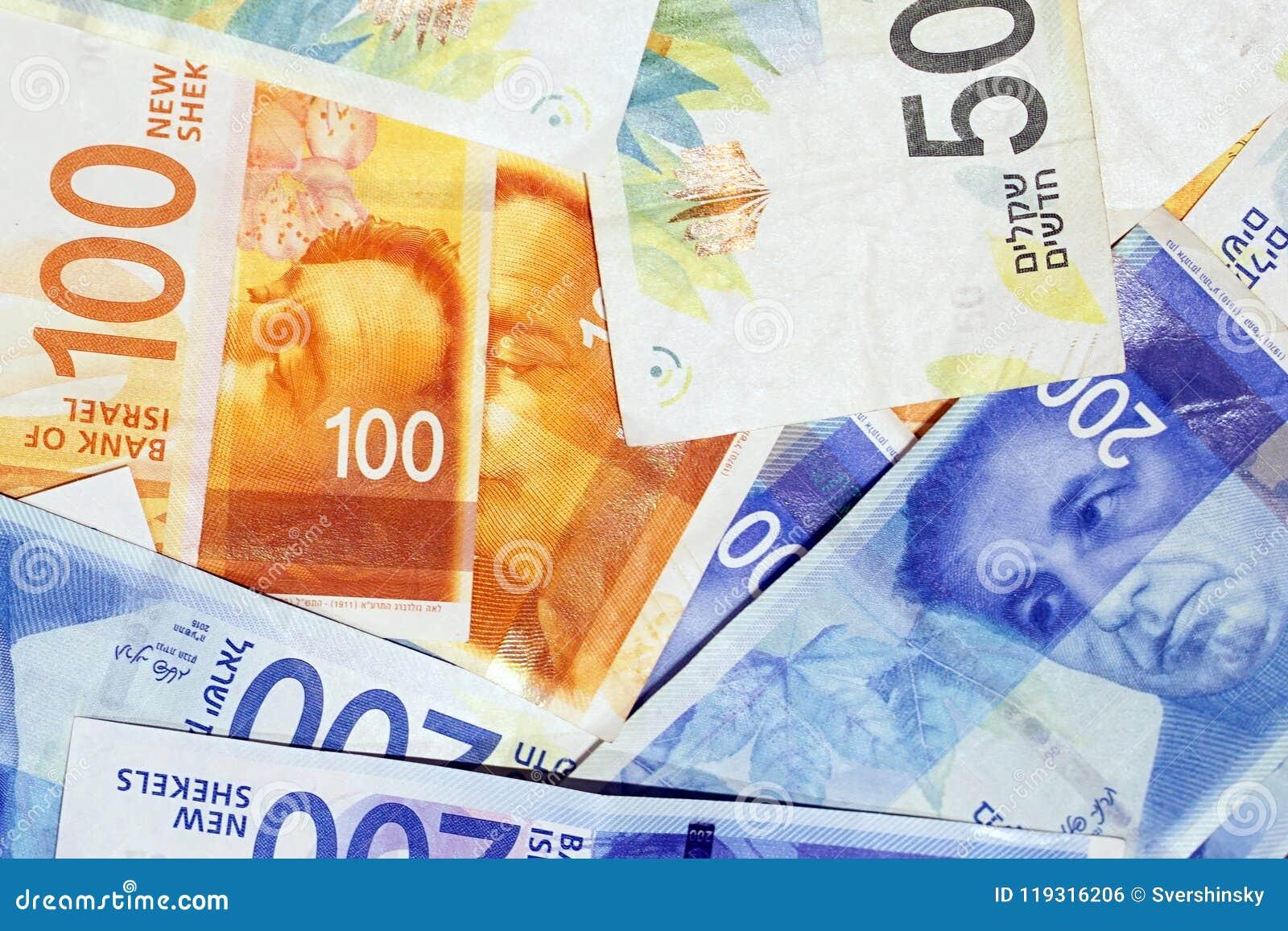 Израильские примечания денег