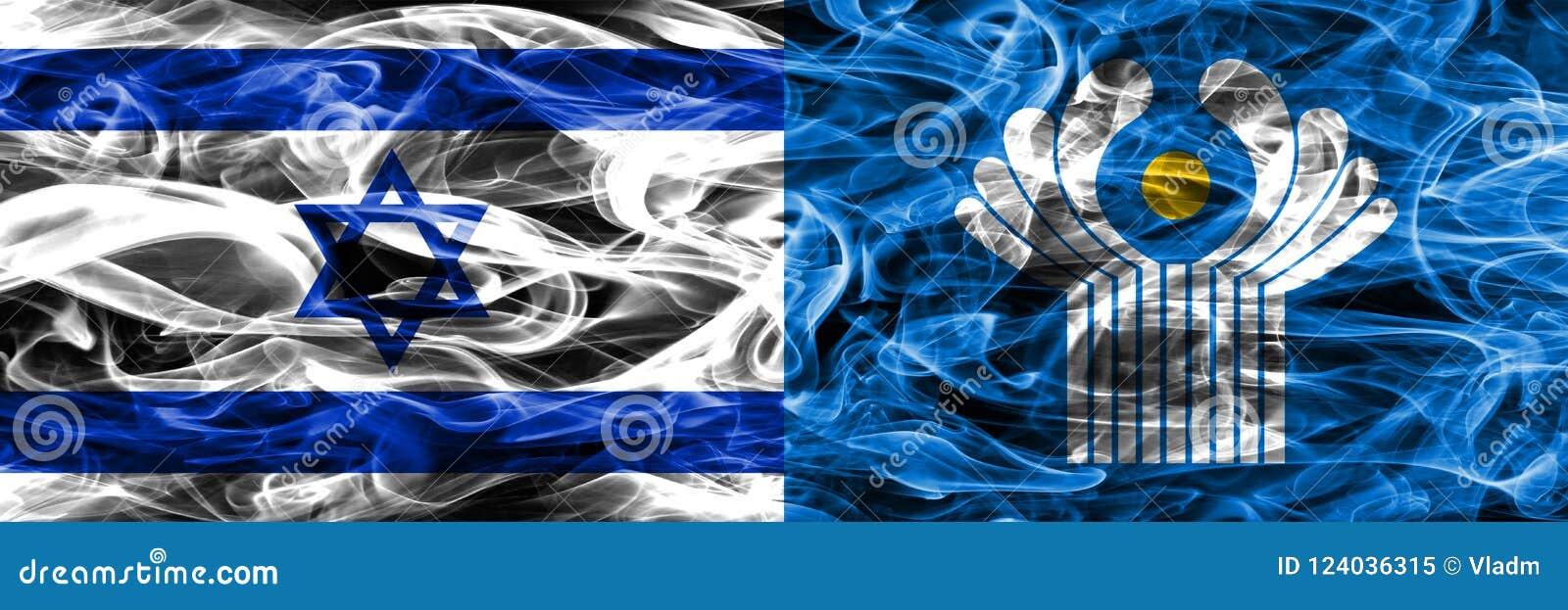 Израиль против дыма государства сигнализирует помещенную сторону - мимо - сторона израильско