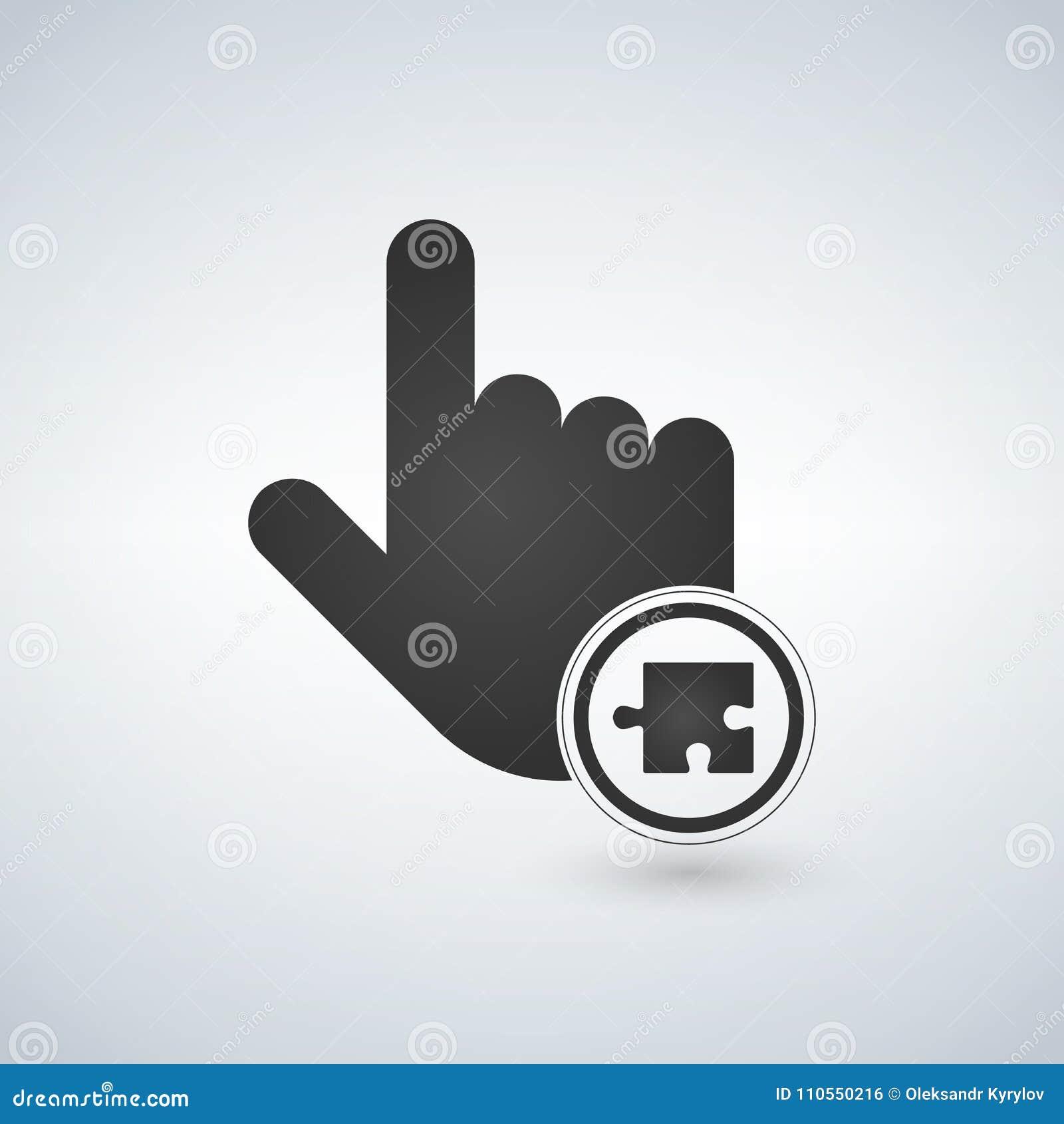 Иллюстрация указывая руки пальца с частью головоломки в круге иллюстрация