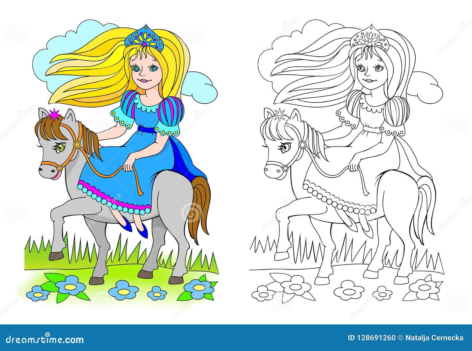Illyustraciya Fantazii Miloj Malenkoj Princessy Kataniya Krasochnaya I