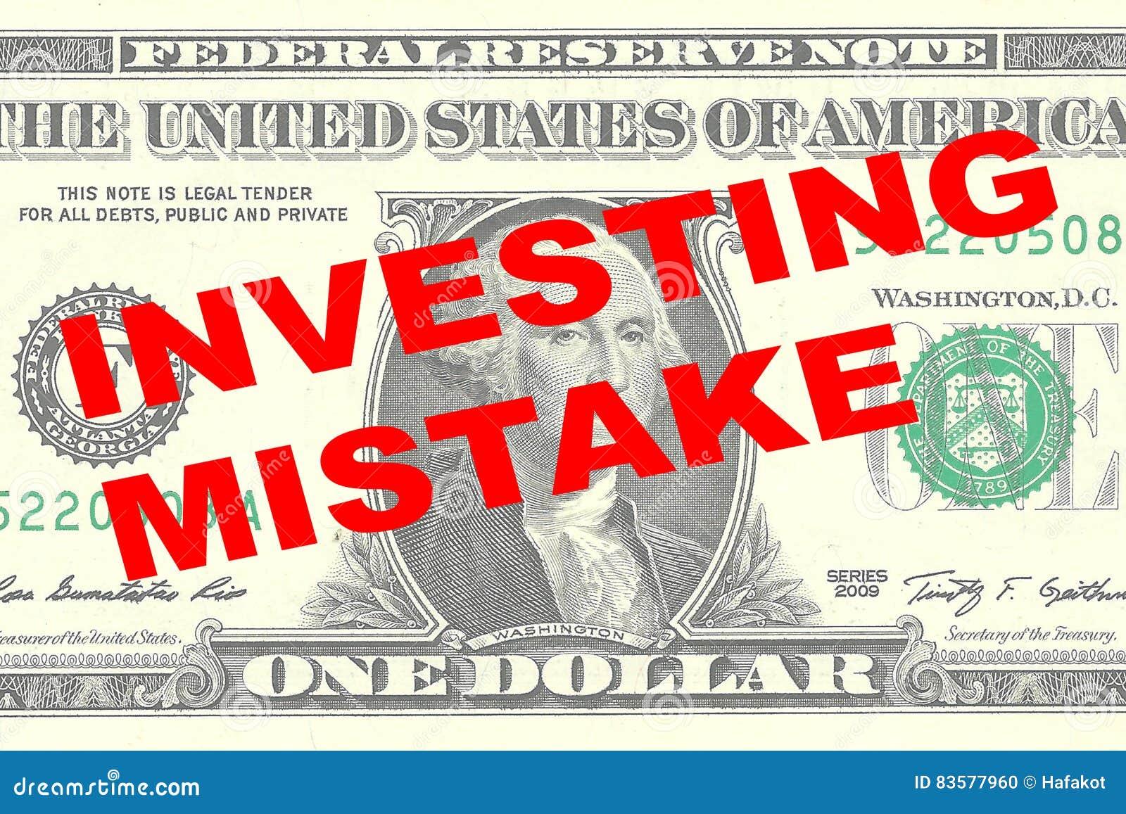 Инвестировать концепцию ошибки