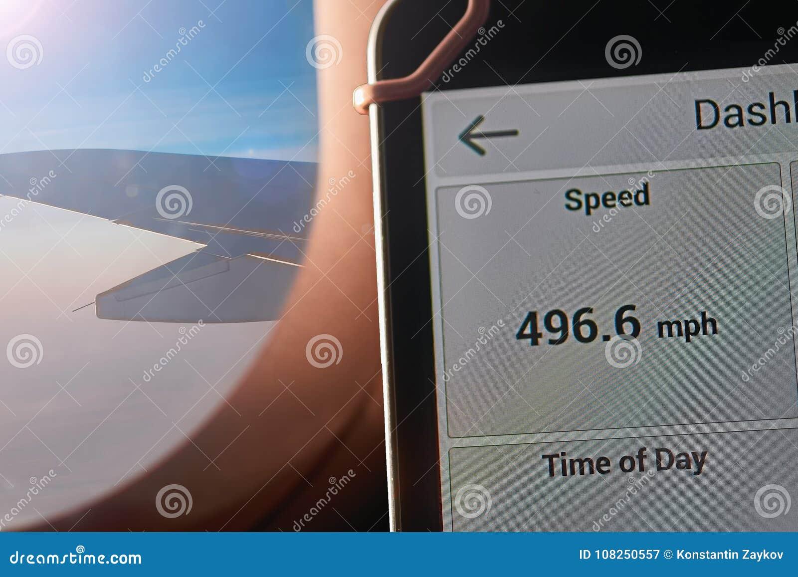Индикация полета скорости