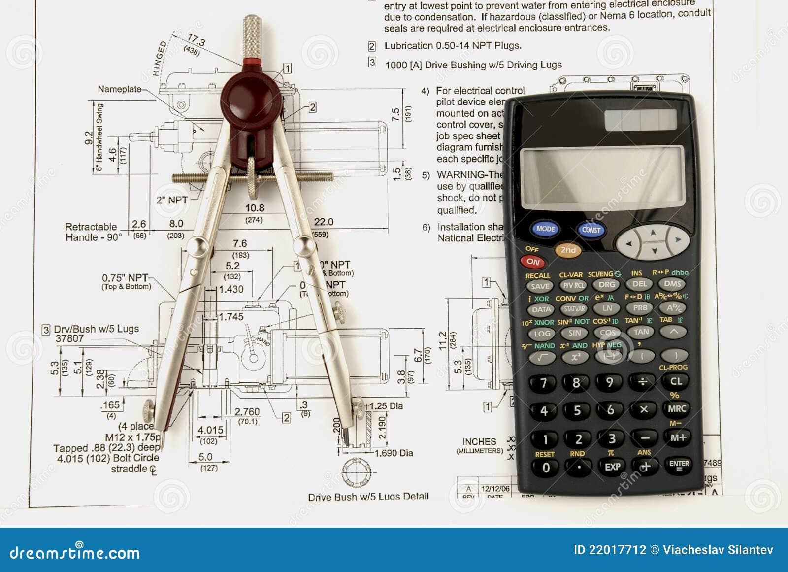 инженерство