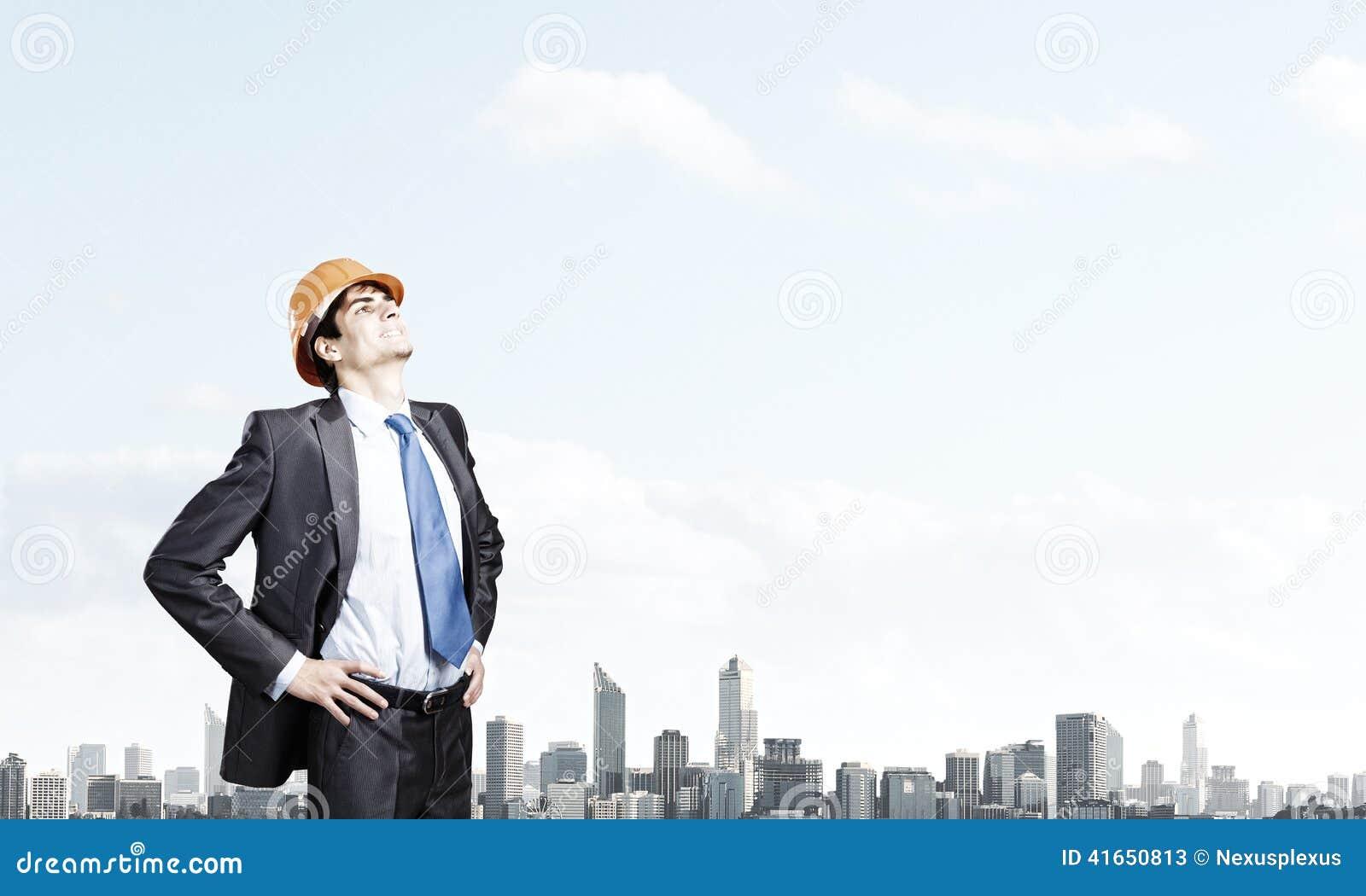 Инженер человека