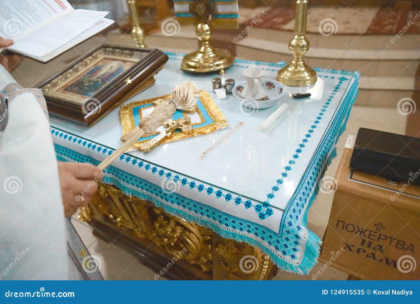 Инструменты для крещения младенца освящение креста детей Католицизм, концепция христианства