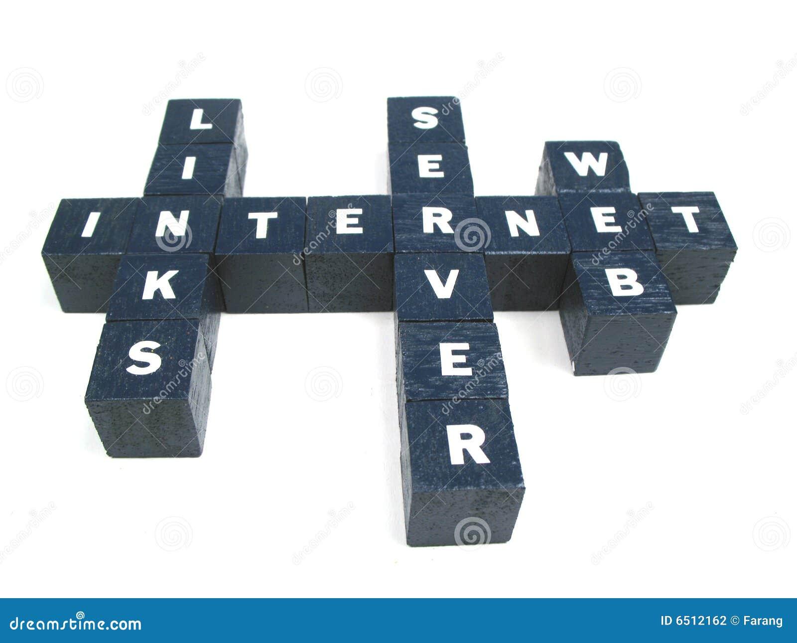 интернет просматривать
