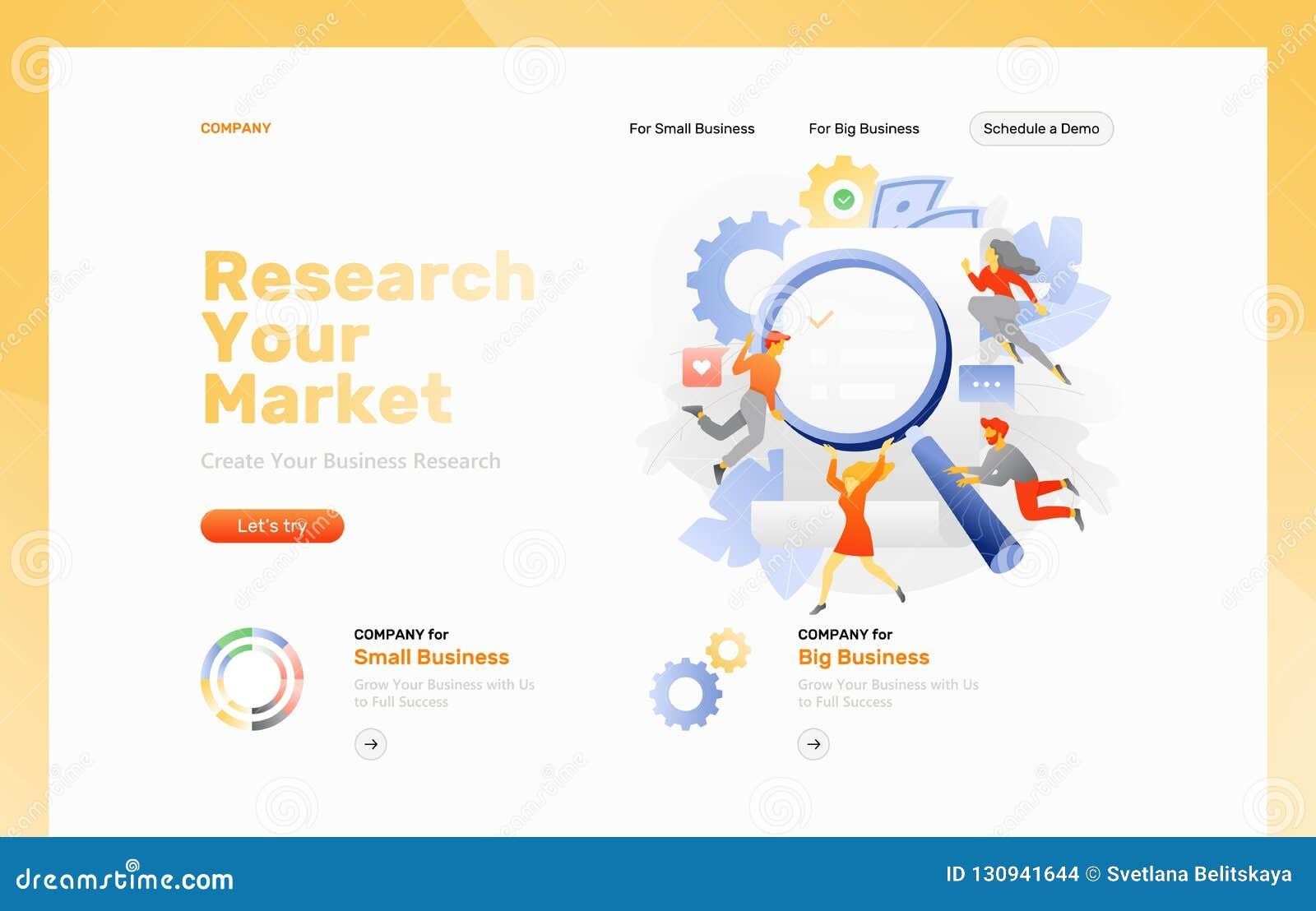 Интернет-страница изучения рыночной конъюнктуры