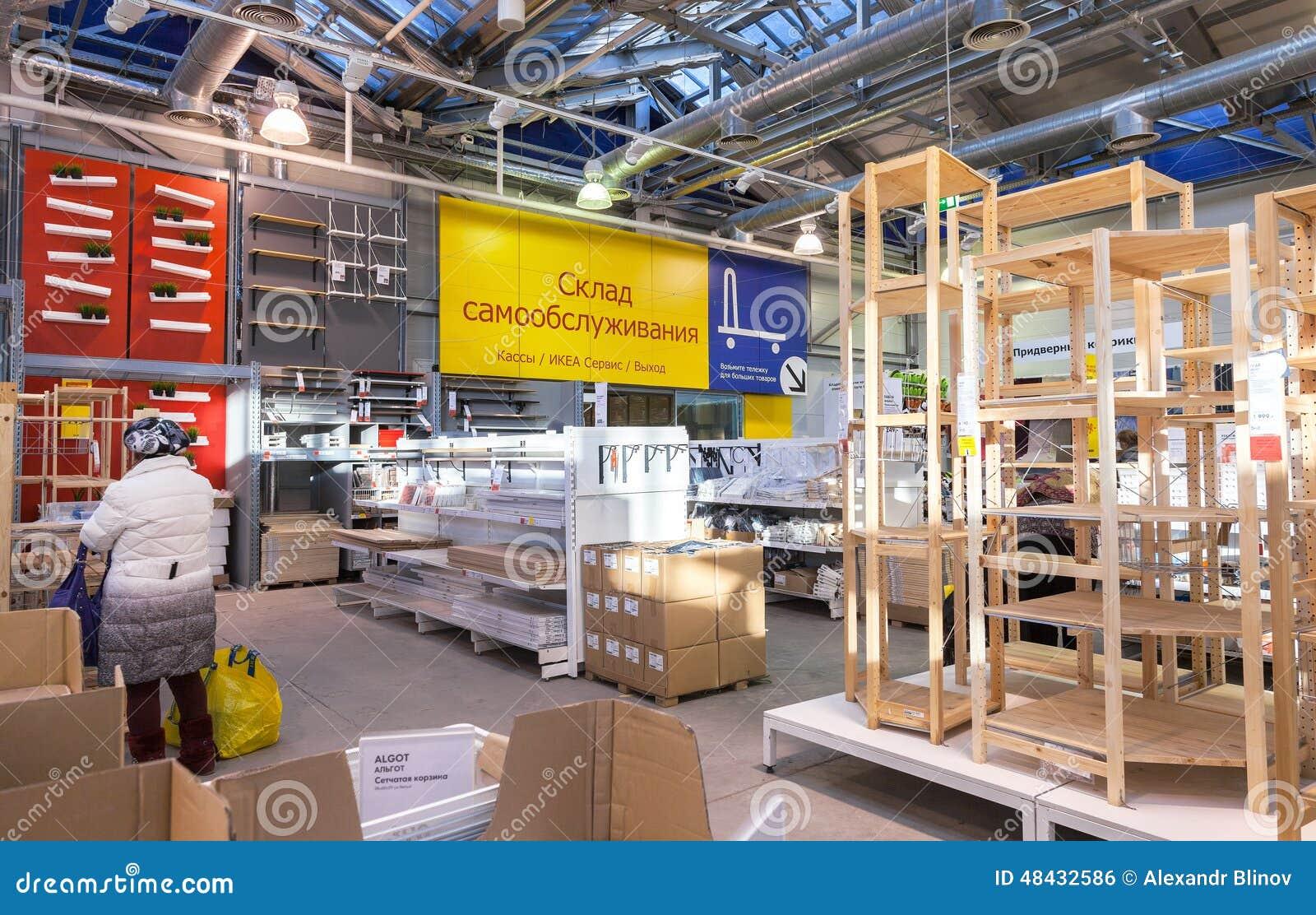 интерьер магазина самары Ikea редакционное фото изображение
