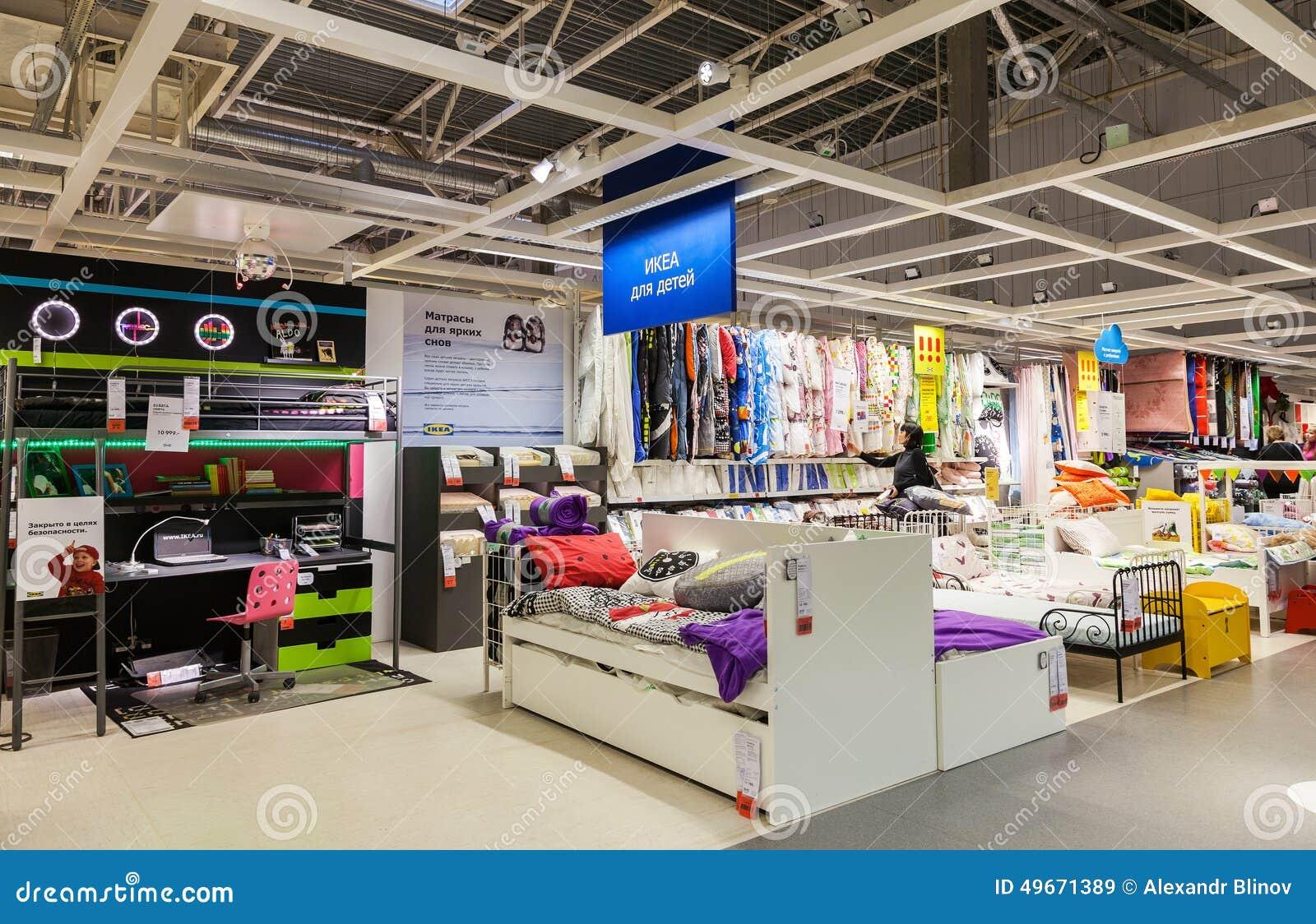интерьер магазина самары Ikea Ikea F мира самый большой редакционное